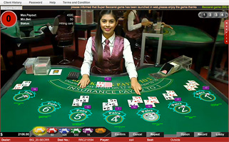 entwinetech Big Screen Blackjack