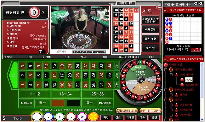 Ruleta Live | Bono de $ 400 | Casino.com España